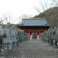 写真: 万里長城 登城門