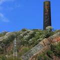 写真: 420 大煙突  ある町の高い煙突