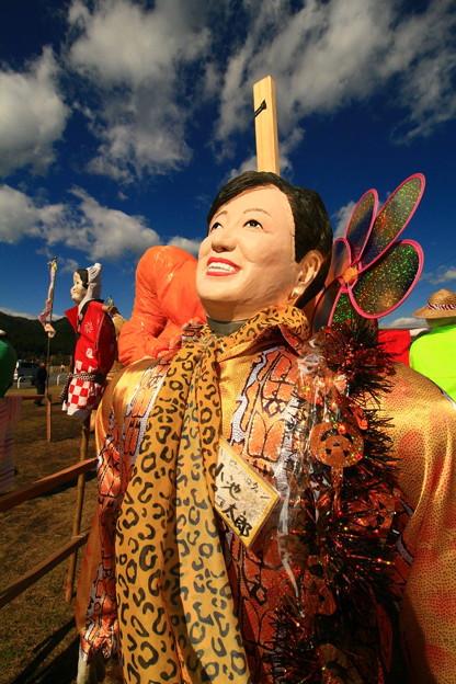 里美かかし祭り 2017