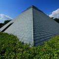 池の川処理場 屋上公園のピラミッド