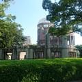 Photos: 原爆紀念館