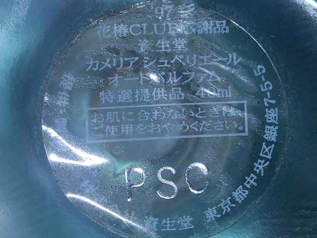RSCN2756