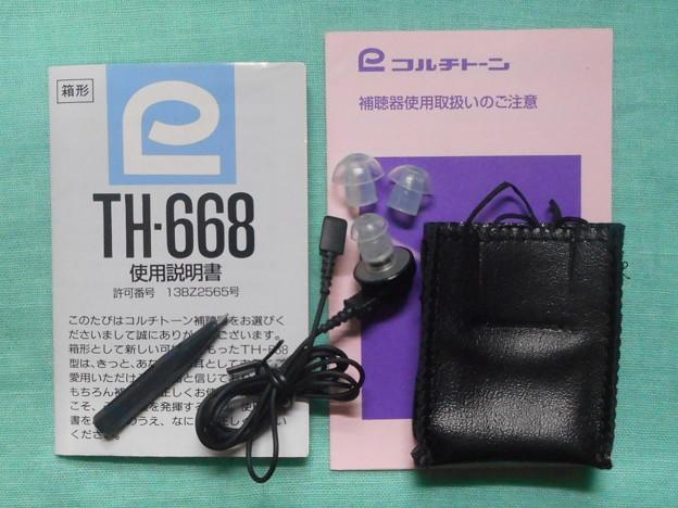 RSCN4391