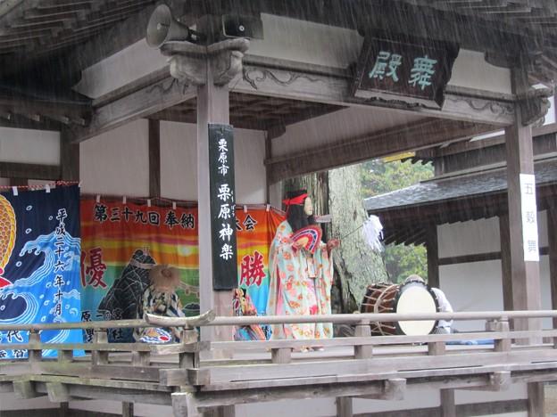 29.10.7鹽竈講社大祭
