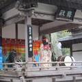 Photos: 29.10.7鹽竈講社大祭