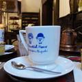 写真: 会津ハチミツコーヒー