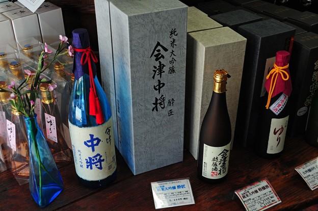 写真: 会津の誉れ