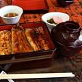 写真: 成田山でうなぎを!!