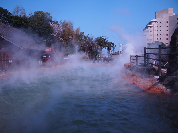 Photos: 地獄めぐり(鬼山地獄)