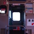 Photos: 山陰本線