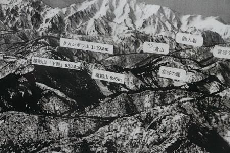 170616二本杉から牛岳-稜線ルート周回 3完