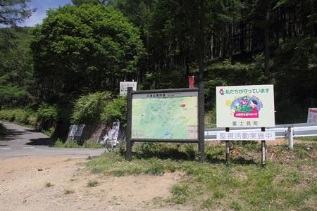 170619入笠山 1