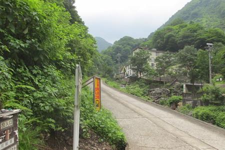 170716-17白山中宮道-砂防新道 1