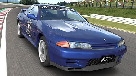 SKYLINE GT-R V・spec II (GT Academy) '94