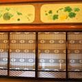 Photos: 目黒雅叙園・百段階段
