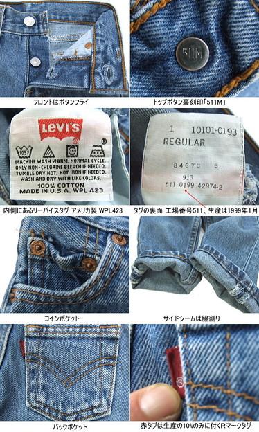 lv5011t2