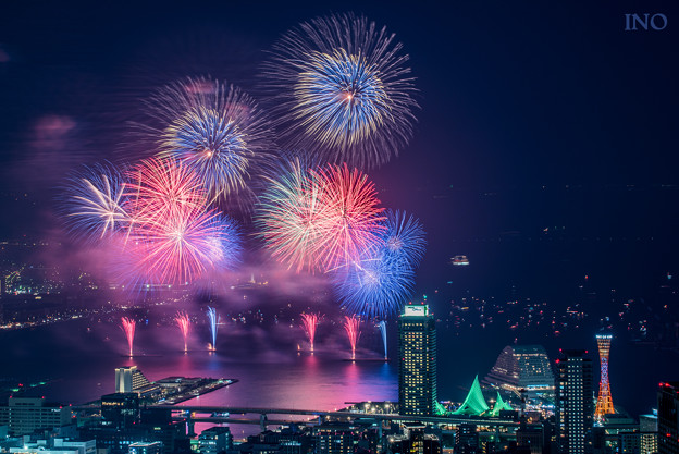 写真: 神戸開港150年記念