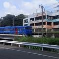 【12246号】鉄道 平成290721 #NTS