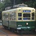 【12269号】路面電車 平成290726 #NTS