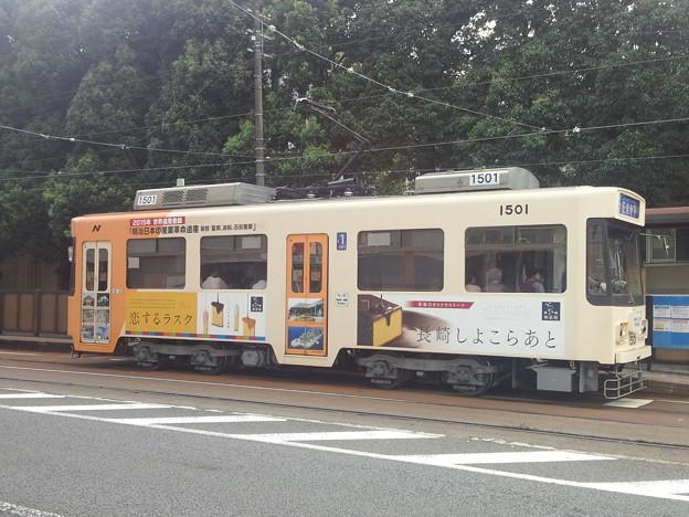 【12274号】路面電車 平成290727 #NTS2