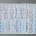 【12579号】期日前投票 平成291017 #NPS