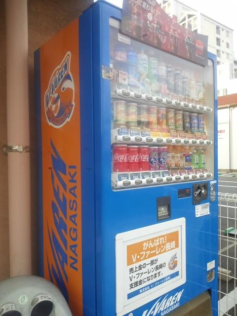 【12741号】がんばれV・ファーレン長崎 平成2911181
