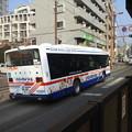 【12986号】バス 平成300119 #NTS