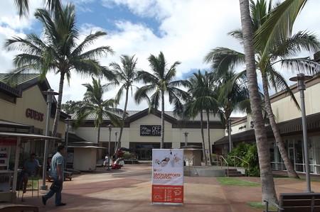 ハワイ・ワイキキ0619