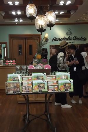 ホノルル・クッキーカンパニー0626